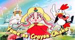 Yume no Crayon Okoku