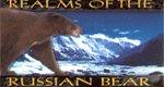 Das Reich des russischen Bären