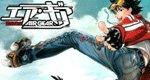 Air Gear – Bild: Kodansha