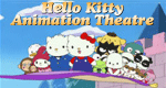 Hello Kitty Animation Theatre