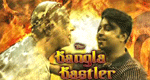 Die Bangla Bastler