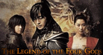 The Legend of the Four Gods