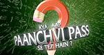 Kya Aap Paanchvi Pass Se Tez Hain?