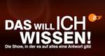 Das will ich wissen! – Bild: ZDF