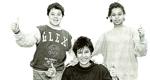 Hey Biss-Kids – Bild: ARD/SFB