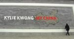 Kylie Kwong – Mein China