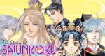 The Story of Saiunkoku Second Series