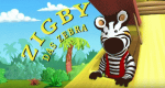 Zigby, das Zebra – Bild: ZDF/2008 AVRILL STARK ENTERTAINMENT/Screenshot