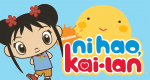 Ni Hao, Kai-Lan – Bild: Viacom International Inc.