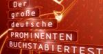 Der große deutsche Prominenten-Buchstabier-Test – Bild: Constantin Entertainment