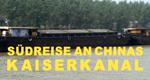 Südreise an Chinas Kaiserkanal – Bild: 3sat