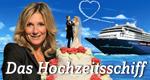 Das Hochzeitsschiff – Bild: HR/Andreas Frommknecht