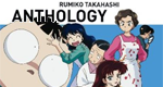 Rumiko Takahashi Anthology – Bild: Alive Vertrieb und Marketing