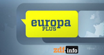 Europa plus – Bild: ZDF