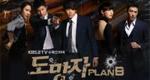 The Fugitive: Plan B – Bild: KBS
