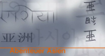 Abenteuer Asien – Bild: ZDF (Screenshot)