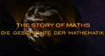 Geschichte der Mathematik – Bild: WDR (Screenshot)
