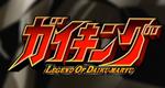 Gaiking: Legend of Daiku-Maryu – Bild: TV Asahi