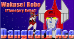 Planet Robo Danguard Ace – Bild: Fuji TV