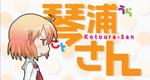 Kotoura-san – Bild: AIC Classic