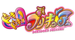 Glitter Force Doki Doki – Bild: Toei Animation