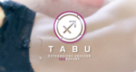 TABU - Österreichs großer Sexreport – Bild: Puls 4