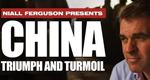 Wirtschaftsmacht China – Bild: Channel 4