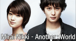 Mirai Nikki - Another:World – Bild: Fuji TV