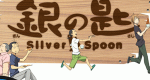 Silver Spoon – Bild: A-1 Pictures