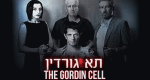 The Gordin Cell – Bild: Tedi Entrprises & Productions