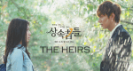 The Heirs – Bild: SBS