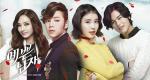 Bel Ami – Bild: KBS