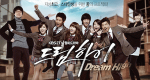 Dream High – Bild: KBS