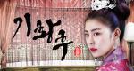 Empress Ki – Bild: KBS