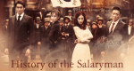 History of the Salaryman – Bild: SBS TV