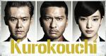 Kurokouchi – Bild: TBS