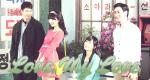 Love, My Love – Bild: KBS