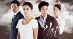 Secret Love – Bild: KBS