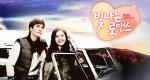 Shining Romance – Bild: MBC