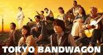 Tokyo Bandwagon – Bild: NTV