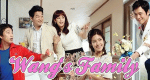 Wang's Family – Bild: KBS