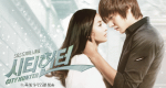 City Hunter – Bild: SBS