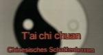 T'ai chi chuan – Bild: SWR
