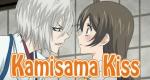 Kamisama Kiss – Bild: TMS Entertainment