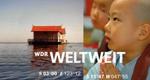 WDR Weltweit – Bild: WDR