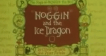 Noggin the Nog – Bild: BBC/Smallfilms