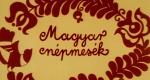 Magyar népmesék – Bild: M1