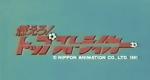 Moero! Top Striker – Bild: TV Tokyo/Nippon Animation