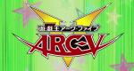 Yu-Gi-Oh! Arc-V – Bild: TV Tokyo