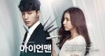 Blade Man – Bild: KBS TV